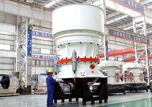 cs-cone-crusher-maintenance.jpg