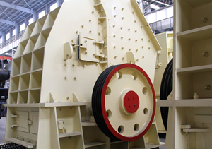 flywheel-of-heavy-hammer-mill.jpg