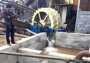 sand-washer-customer-site-2.jpg
