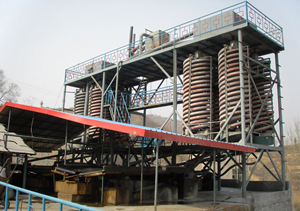 spiral-chute-customer-site.jpg
